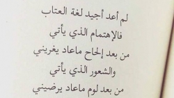 تفسير حلم عتاب الميت في المنام