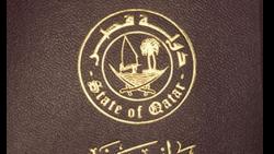 تفسير حلم جواز السفر للميت في المنام