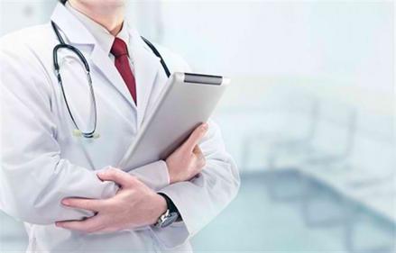 دكتورة كريمة مندور نسائية بالسعودية
