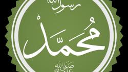 تفسير حلم نداء شخص اسمه محمد في المنام