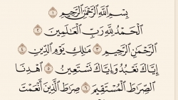 تفسير حلم قراءة سورة الفاتحة على المتوفي في المنام