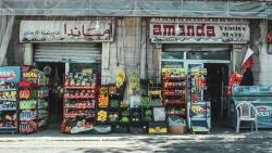 تفسير حلم المتجر المغلق في المنام