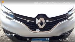 مؤسسة النيباد لصيانة السيارات في الرياض