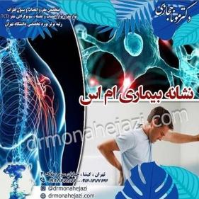 الدكتور نبيل حافظاخصائي اعصاب بالرياض