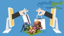 تفسير حلم بيع البضائع في المنام