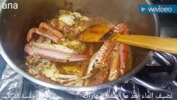 تيريس جريل للمأكولات البحرية بالسعودية