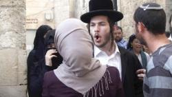 تفسير حلم الجهاد ضد اليهود ومحاربة اليهود في المنام