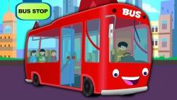 تفسير حلم السفر في الباص الأتوبيس في المنام