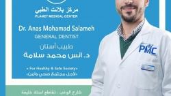 مجمع رامه الطبي بالرياض