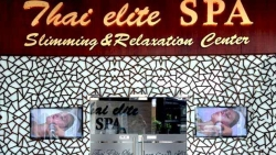 مركز الرائد الاستشاري الطبي للعناية بالبشرة في الرياض