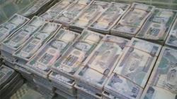 تفسير حلم اني طليقي يعطيني نقود في المنام