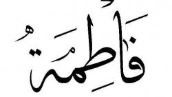 اسماء اولاد عربية أصيلة