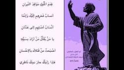 شرح قصيدة الرأي قبل شجاعة الشجعان