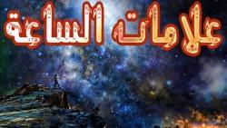 تفسير حلم اسم مهدي في المنام