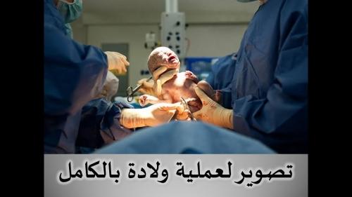 فواكه تفتح الرحم وتساعد على الولادة