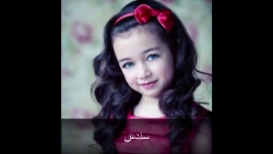 اسماء بنات اسلامية صحابيات