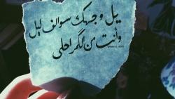 حكم عن الحب المستحيل