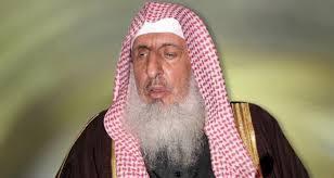 هيئة علماء السعودية التابعة لنظام بن سلمان تصف جماعة الاخوان كمنظمة ارهابية