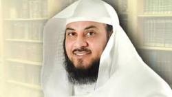 حقيقة وفاة الشيخ محمد العريفي