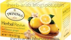 طريقة عمل مشروب الزنجبيل والقرفة والكمون والليمون