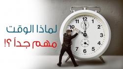 كيف اشغل وقت الفراغ