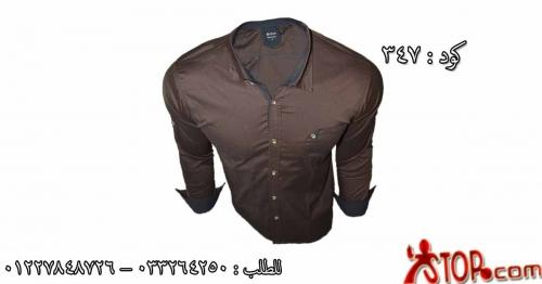 تفسير رؤية جيب القميص في المنام للعزباء