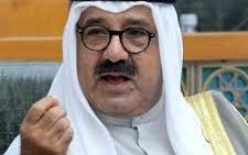 وفاة الشيخ ناصر الصباح احد امراء الكويت