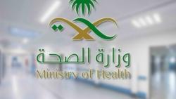البيانات التي يتم إدخالها على صفحة حجز موعد في المستشفيات والمراكز الحكومية بالسعودية