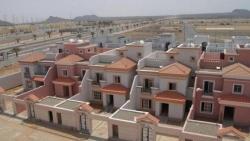 نقاط الأولوية في الإسكان