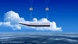 تفسير حلم السفر مع الاقارب في المنام