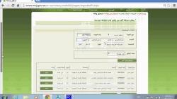 كيفية عمل وكالة إلكترونية لشخص خارج السعودية