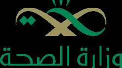 مواعيد العمل في مستوصفات وعيادات الكويت: