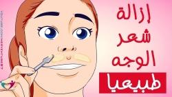 كيف ازيل البثور وحفر الوجه طبيا