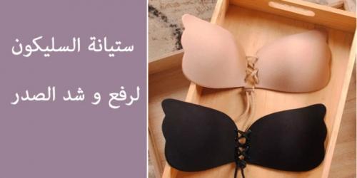 اسباب ظهور الافرازات الطبيعية للثدي