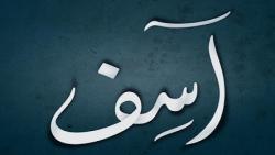 مسجات اعتذار للحبيب الزعلان تويتر