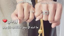 صفات الزوج الذي يحب زوجته