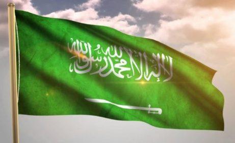 كلمات عن السعودية روعة