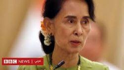 انقلاب عسكري في مينمار