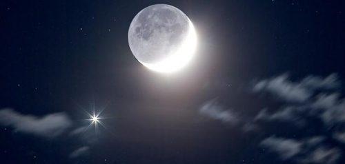 عبارات عن جمال القمر
