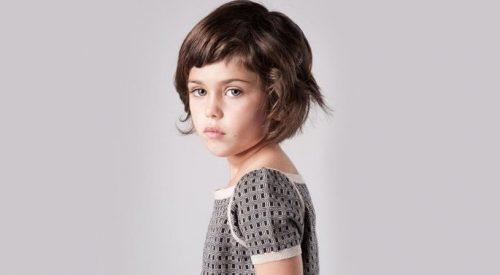 قص الشعر كاريه للاطفال