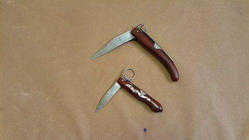 تفسير حلم السكين في المنام للمتزوجة