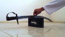 تفسير حلم السيف في المنام للعصيمي